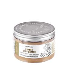Антицеллюлитное масло для тела Organique Coffee 450 мл