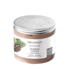 Антицеллюлитное масло для тела Organique Coffee 200 мл