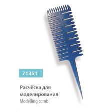Гребень SPL 71351